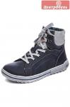 Ботинки S'cool